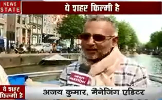 ये शहर फिल्मी है: एक ऐसा जगह जिसका दीवाना है बॉलीवुड, देखें अजय कुमार के साथ स्पेशल रिपोर्ट