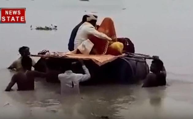Bihar:  देखिए बाढ़ के बीच कैसे ड्रम में बैठकर विदा हुई दुल्हन, यह है अनोखी शादी
