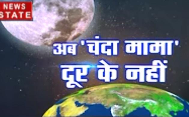 Chandrayaan2 live: अब से कुछ ही देर में लॉन्च होगा चंद्रयान, श्रीहरिकोटा में बारिश