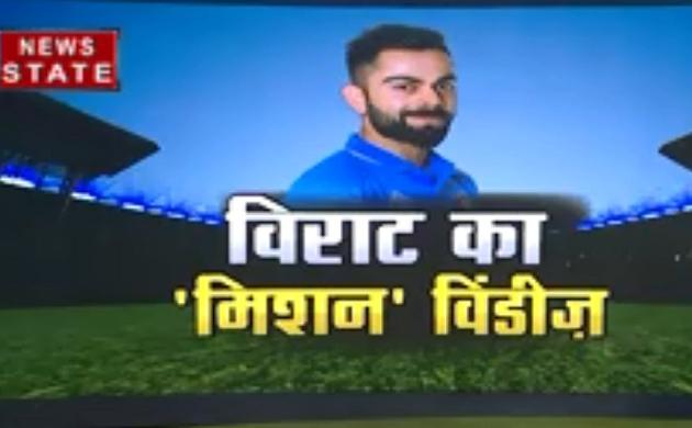 वेस्टइंडीज दौरे पर टीम इंडिया, BCCI ने किया भारतीय टीम का ऐलान, देखें किसे मिले मौका
