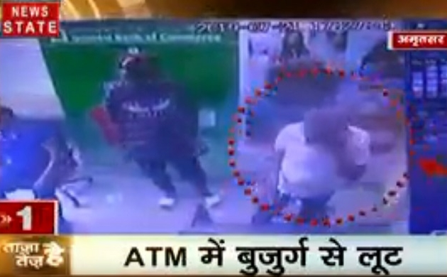ताजा है तेज है: अमृतसर - ATM में बुजुर्ग से लूट, वकीलों के दो गुटों में मारपीट, देखें देश-दुनिया की खबरें