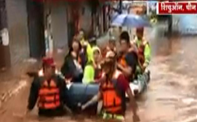 दुनिया में सैलाब का प्रहार : बाढ़ से चीन में तबाही का मंजर