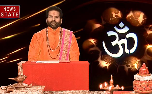 Luck Guru : जानिए क्यों जमीन पर बैठकर भोजन करना चाहिए और  कैसा रहेगा आज का दिन ?