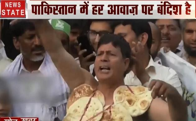 Khoj Khabar : पाकिस्तान की बोलती बंद, हर आवाज पर बंदिश, इमरान की निंदा