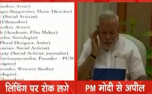मॉब लिंचिंग पर 'लेटर वॉर', 49 फिल्मी हस्तियों ने लिखा PM Narendra Modi को पत्र