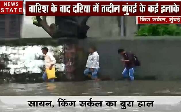 Khabar Cut to Cut: मुंबई में भारी बारिश का कहर, बारिश की वजह से हादसे का शिकार हो रहे हैं लोग, देखें देश-दुनिया की खबरें