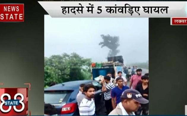 NS Speed News लक्सर: कांवड़ियों से भरे दो वाहनों की भिड़ंत , 5 कांवड़िए घायल, देखें वीडियो