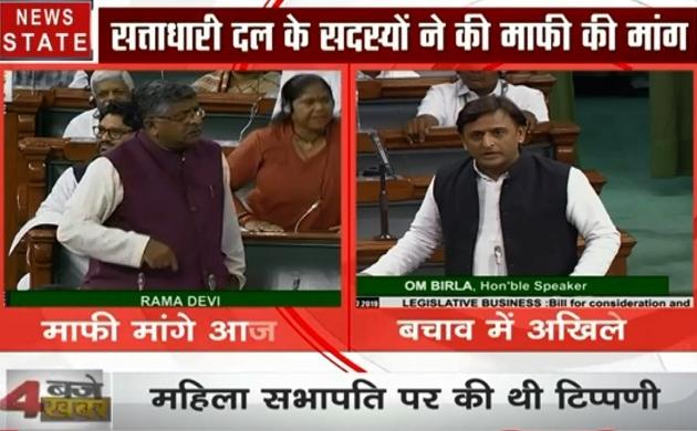 Lok sabha: देखें आजम खान मुद्दे पर रविशंकर प्रसाद और अखिलेश यादव के बीच तीखी बहस