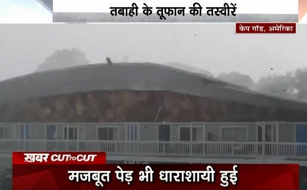 khabar Cut 2 Cut : अमेरिका में तूफान का कहर, ब्रिटेन में आसमानी बिजली का कहर, देखिए देश दुनिया की बड़ी ख़बरें 15 मिनट में