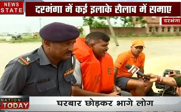 बिहार:बाढ़ से बेहाल लोग हुए दाने दाने को मोहताज,NDRF ने संभाला लोगों की मदद का मोर्चा, देखें वीडियो