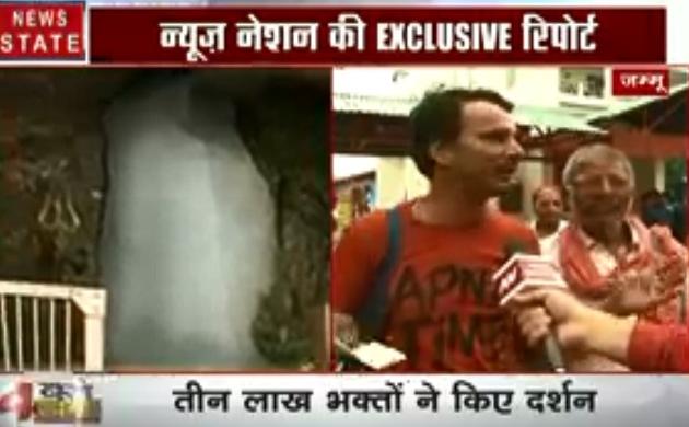 Jammu-Kashmir : 3 लाख ज्यादा भक्तों ने किए बाबा बर्फानी के दर्शन, आप भी करें यहां दर्शन