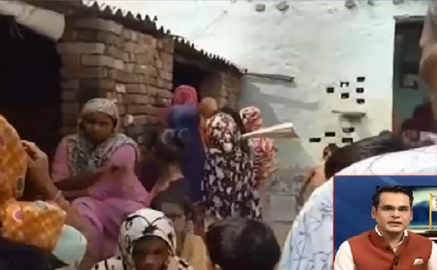 News Speed जंक्शन : मेरठ में शख्स ने किया बच्चे को किडनेप, देखिए देश-दुनिया की सभी बड़ी खबरें