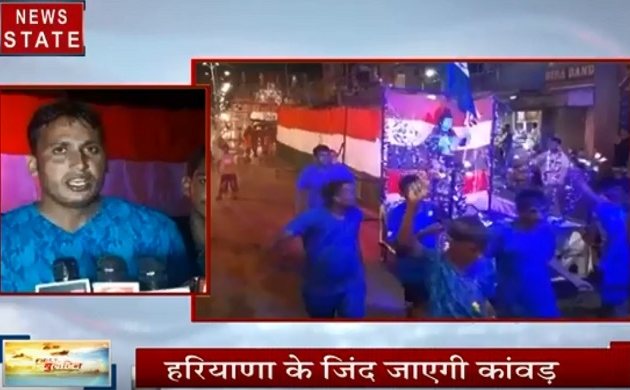 Uttar Pradesh : देखिए 51 फीट की तिरंगा कांवड़, भोले के भक्तों ने की शहीदों को कांवड़ समर्पित