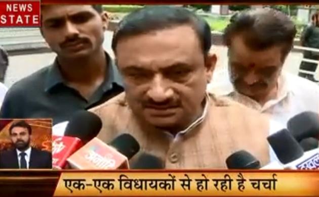 MP Speed News: बीजेपी में बगावत के बाद बैठकों का दौर जारी, कांग्रेस से विंध्य के कई नेता हुए नाराज, देखें देश दुनिया की खबरें