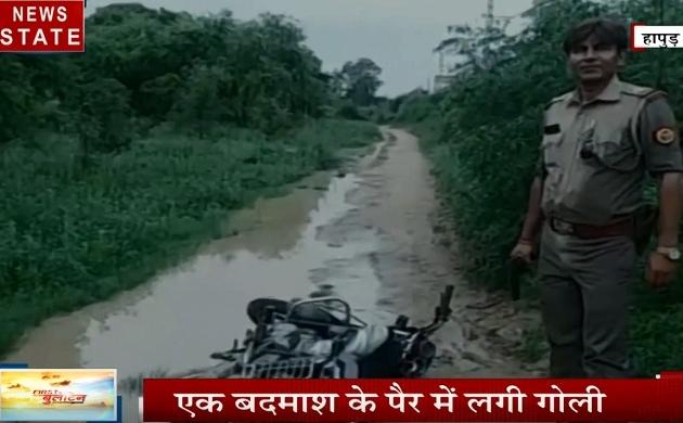 Uttar Pradesh : हापुड- पुलिस और बदमाशों के बीच मुठभेड़, दो बदमाश गिरफ्तार