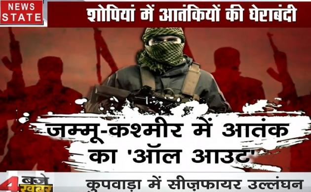 जम्मू-कश्मीर में आतंक का 'ऑल आउट', सुरक्षाबलों ने दो आतंकियों को किया ढेर