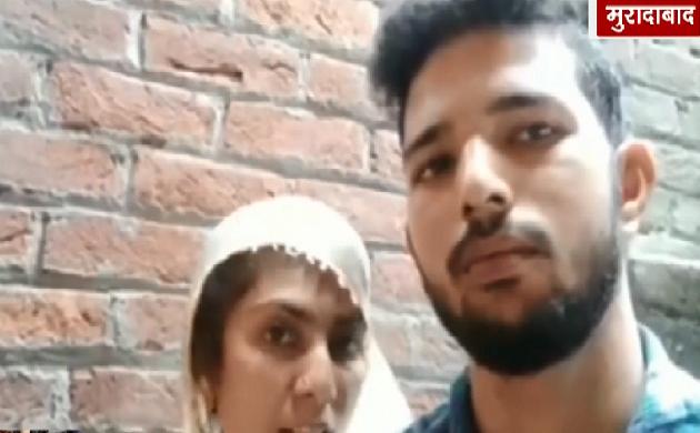 Shocking News : प्रेमी जोड़े का वीडियो वायरल, घरवालों से बताया जान का खतरा