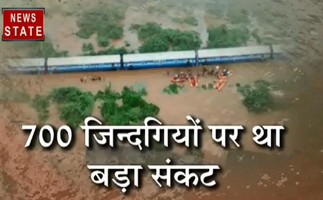 बाढ़ का बदलापुर : बाढ़ के पानी में फंस गई ट्रेन, बाल-बाल बचीं 700 जिंदगी