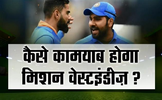Stadium : Rohit-Virat ने बढ़ाई टीम इंडिया की टेंशन, कैसे कामयाब होगा मिशन वेस्टइंडीज ?