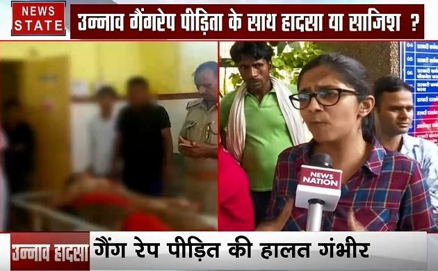 Uttar Pradesh: उन्नाव रेप केस- दिल्ली महिला आयोग की अध्यक्ष स्वाती मालीवाल पीड़िता से मिलीं, देखें Exclusive Interview