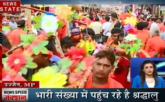 News Speed जंक्शन: शिव की नगरी काशी में भक्तों की भीड़, सावन का दूसरा सोमवार, देखें प्रदेश की खबरें
