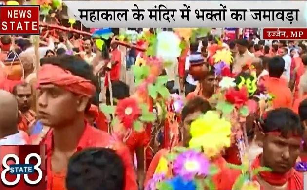 UP Speed News: सावन का दूसरा सोमवार,उज्जैन के महाकाल मंदिर में भस्म आरती, देखें प्रदेश की खबरें