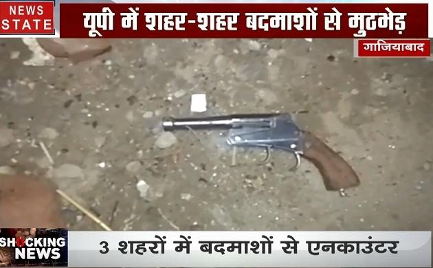 Uttar pradesh: शहर शहर बदमाशों की धर पकड़, जारी है एनकाउंटर का सिलसिला, देखें वीडियो