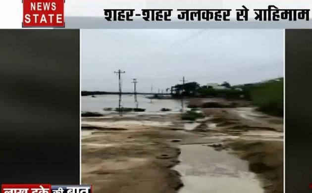 Lakh Take Ki Bat : लहरों के भंवर में उलझती जिंदगी, दो दिन से हो रही भारी बारिश
