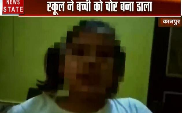 khalnayak : टीचर ने सिखाई बच्ची को चोरी, इंग्लिश स्कूल में चोरी की क्लास