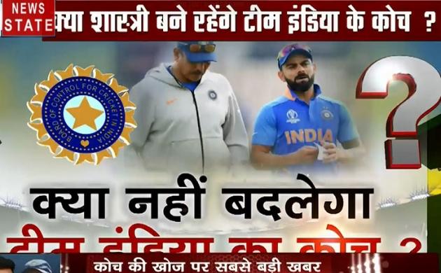 शास्त्री पर 'विराट' मुहर, क्या नहीं बदलेगा टीम इंडिया का कोच?
