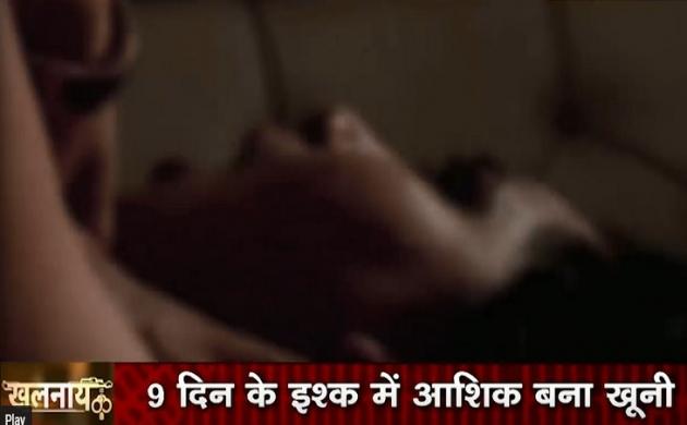 khalnayak : 9 दिन के इश्क में आशिक बना खूनी, अपराध की हैरान करने वाली कहानी