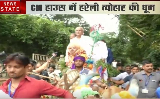 Chhattisgarh: CM भूपेश बघेल के घर पर मनाया जा रहा है हरेली का त्योहार