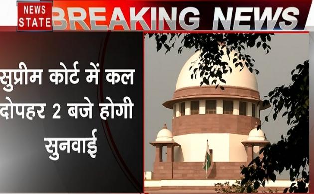 अयोध्या विवाद पर मध्यस्थता पैनल ने SC को सौंपी रिपोर्ट