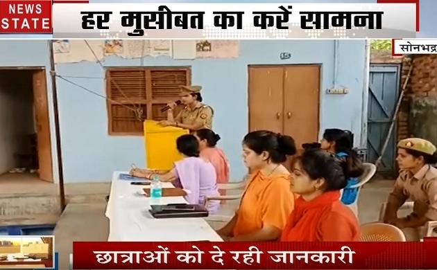 Uttar Pradesh : सोनभद्र- दो महिला दरोगा ने उठाया बेटियों को सुरक्षित रखने का जिम्मा