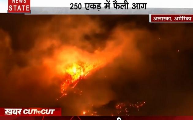 Cut2Cut : रिफाइनरी में लगी आग, 100 फीट ऊंची लपटें उठीं, देखें देश दुनिया की बड़ी खबरे 15 मिनट में
