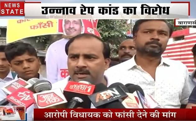 Uttar Pradesh : उन्नाव रेप केस में एसपी कार्यकर्ताओं का प्रदर्शन, कुलदीप सिंह सेंगर के पुतले को दी फांसी