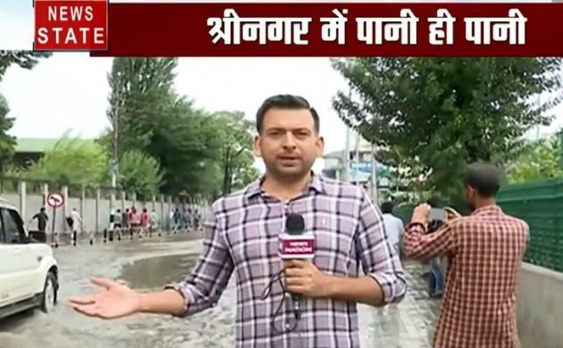 कुछ ही घंटों की बारिश में श्रीनगर की सड़कों पर आ गया सैलाब