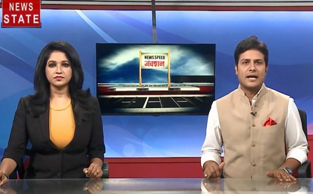 News Speed Junction : दिल्ली में होगी उन्नाव केस की सुनवाई, बीजेपी की बड़ी कार्रवाई