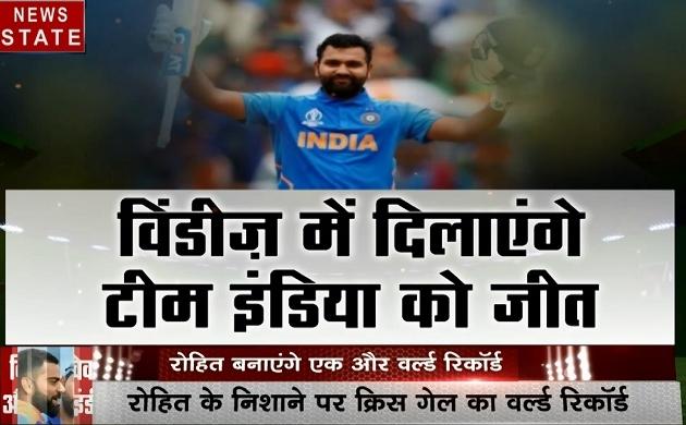 Sports T20: रोहित विंडीज में दिलाएंगे टीम इंडिया को जीत