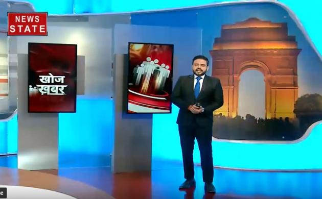 खोज खबर: जम्मू-कश्मीर में हलचल समेत देखें हर बड़ी खबर सटीक अंदाज में