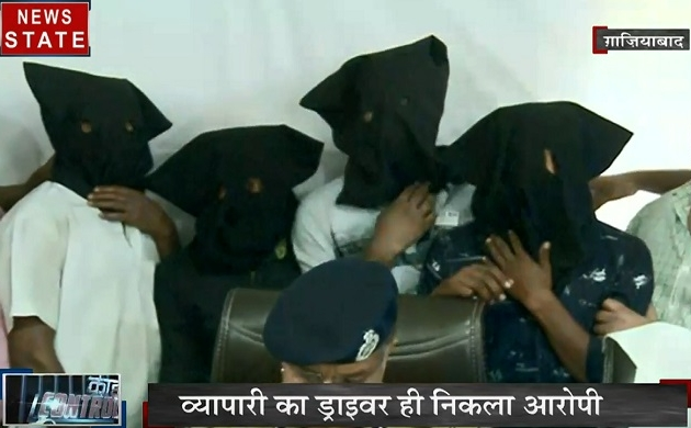 CRIME CONTROL : 1 करोड़ की चोरी, गाजियाबाद में 9वीं क्लास के छात्र की हत्या, देखें जुर्म की खबरें