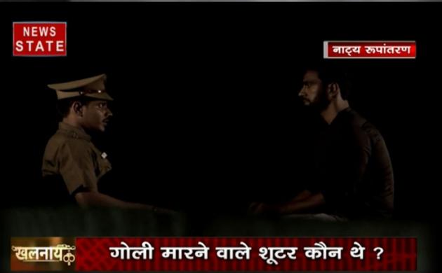 दिल्ली में 'मौत' की साजिश, महिला को इस वजह  से मार दी गई गोली, देखें नाट्य रुपांतरण के जरिए