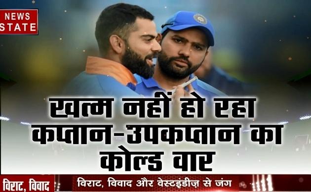 T20: टीम इंडिया में कलह, खत्म नहीं हो रहा विराट और रोहित का कोल्ड वॉर
