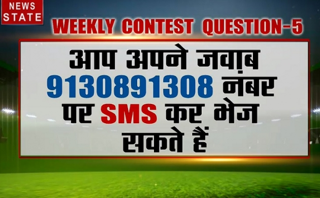 Contest : भारत ने 1983 वर्ल्ड कप फाइनल में किस टीम को हराया था?