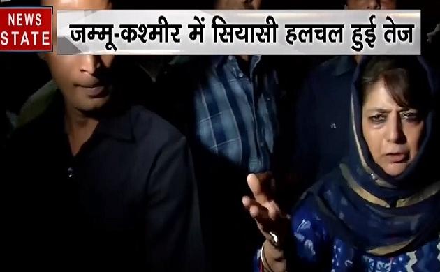 Bullet News: पंजाब, गुजरात के कई इलाकों में बाढ़ जैसे हालात तो पीडीपी अध्यक्ष महबूबा मुफ्ती ने पीएम मोदी पर किया तीखा वार, देखिए ये Video