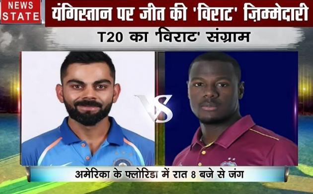 चैंपियन को करो चित्त! वर्ल्ड कप के बाद आज भारत का पहला मैच, यंगिस्तान पर जीत की 'विराट' जिम्मेदारी