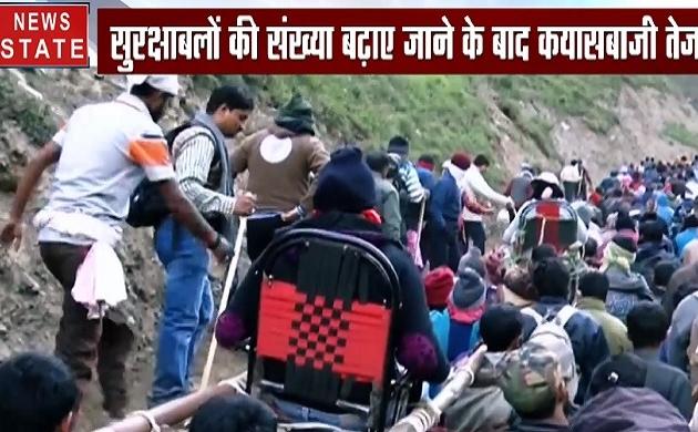 जम्मू-कश्मीर में सुरक्षा चाक चौबंद, दुश्मन को मुंह तोड़ जवाब देगा भारत, देखिए ये Video