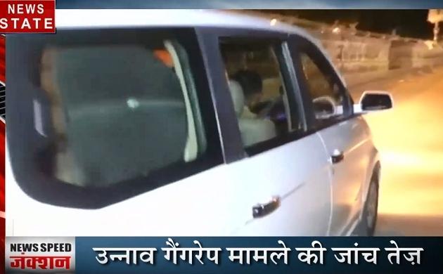 UP Speed News: उन्नाव गैंगरेप मामले की जांच तेज, रायबरेली-सीतापुर पहुंची CBI टीम