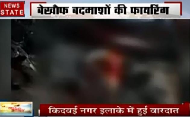 उत्तर प्रदेश: लूटेरों ने 3 लोगों को मारी गोली, 2 की मौत