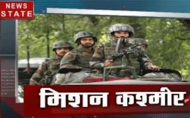 Jammu-kashmir: क्या है सरकार का मिशन कश्मीर?